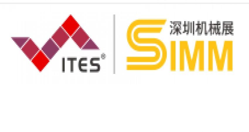 Shenzhen International Industrial Supply Exhibition 30.3-2.4.2021