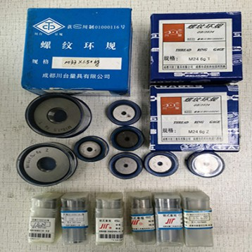 Screw Ring Gauge
